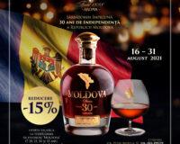 Отмечаем вместе 30 лет Независимости Республики Молдова!